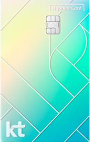 KT 현대카드M Edition3(청구할인형) 이미지